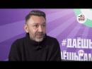 Сергей Шнуров специально для «Красной Армии»
