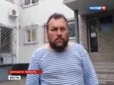 Новоайдар.30 мая,2014.Плененный священник Владимир Марецкий подвергался истязани