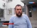 Новоайдар 30 мая 2014 Плененный священник Владимир Марецкий подвергался истязани