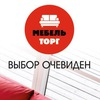 Магазин МЕБЕЛЬТОРГ