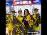 Poisk Home --автограф-сессия гандболисток Ростов-Дон