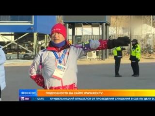 Вечерние Новости 21.02.2018 Последнией выпуск на рен 21.02.18