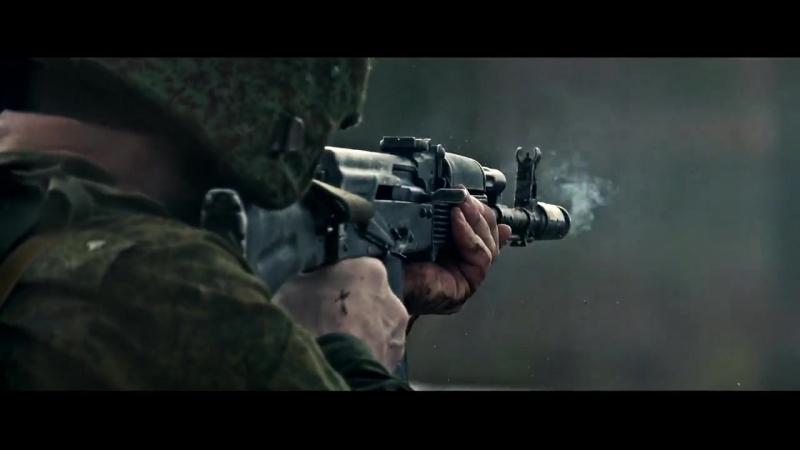 28 отряд специального назначения Ратник (г. Архангельск)