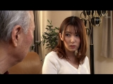Yui Hatano. Красавица и старик. Pretty girl and old man.