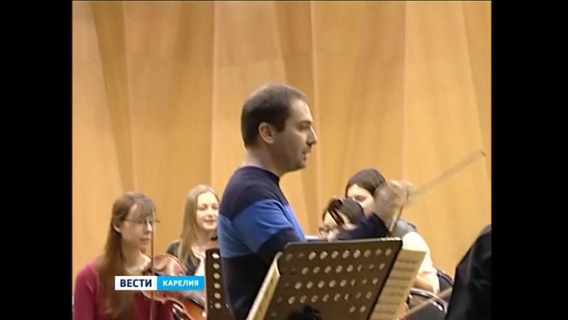 Коган исполнил в Петрозаводске Времена года на скрипке Гварнери