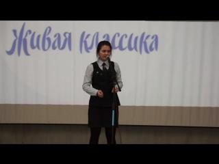 08_Конкурс чтецов_Велегжанина Ангелина