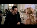 10 способов испортить свадьбу.Отрывок из фильма Девушка моего лучшего друга.
