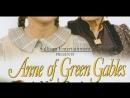 Энн из Зеленых крыш/ Anne of Green Gables: A New Beginning . 2008 Канад