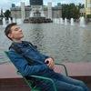 Artyom Novikov