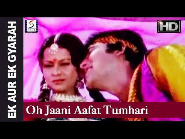 Oh Jaani Aafat Tumhari - Asha, Rafi @ Ek Aur Ek Gyarah - Shashi Kapoor, Neetu, Vinod, Zarina