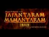 Трейлер Фильма: Новые приключения Гулливера / Невероятные приключения Гулливера / Jajantaram Mamantaram (2003)