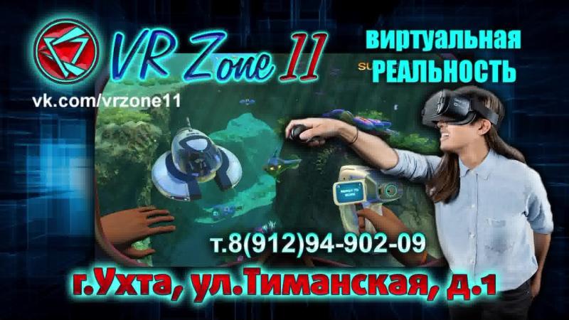 Виртуальная реальность 2