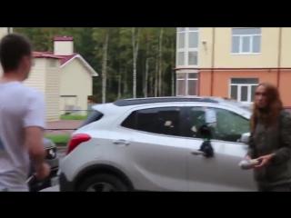 Девушка перепутала машину парня(или девушка нашла чужие стринги)