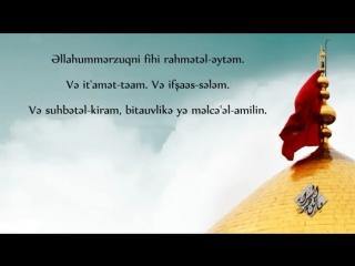 Ramazan ayının 8 günün (DUASI)