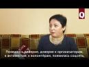 Крымскотатарский феномен благотворительности- у нас есть только мы
