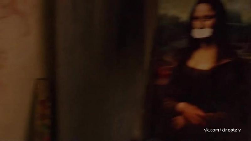 Гудзонский ястреб Мона Лиза
