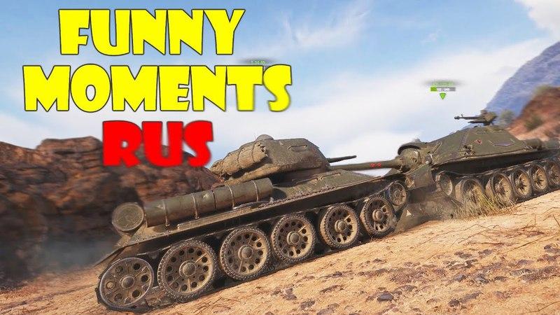 World of Tanks Funny Moments RUS Лучшие Раки Недели