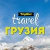 Авторский тур Грузия горнолыжный тур Грузия