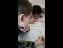 Занятие с логопедом - обучение чтению