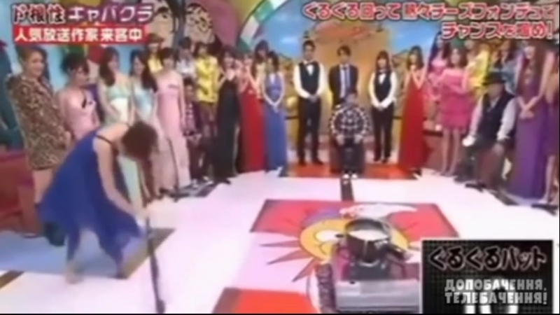 Японське телешоу