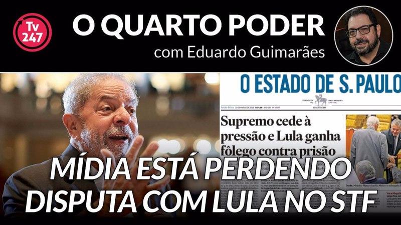 O Quarto Poder 10 Mídia está perdendo a disputa de Lula no STF