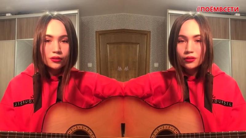 Максим Фадеев — Боль (Christina Aguilera - Hurt) (cover by Yana Gabbasova),девочка классно поёт кавер,красивый голос,поёмвсети