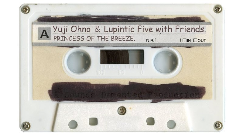 Yuji Ohno Lupintic Five with Friends - Princess Of The Breeze. (Music for Intellectuals).