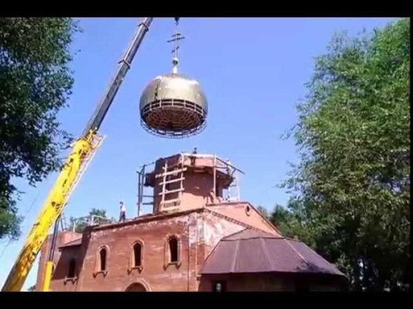 Установка золотого купола на Храме святого великого Иоанна Предтече и Крестителя Господня