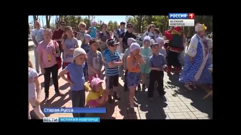 Праздник Верста Старорусского Петрушки