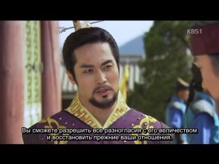 [Сабы Babula / ClubFate] - 53/70 - Мечта Великого Короля / The Great King's Dream (2012-2013/Юж.Корея)