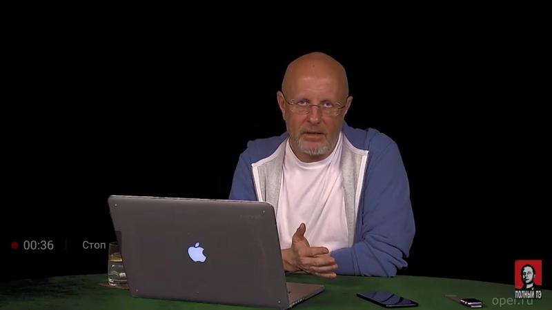 Дмитрий Пучков о говноедах