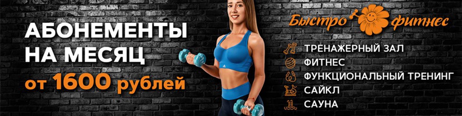 Тренажеры, которые помогут похудеть быстро фитнес леди mail. Ru.