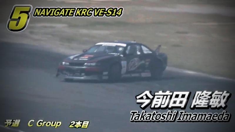 Takatoshi Imamaedas Run (D1GP 2018 - Round 2 - Tanso Qualify Maishima Sports Island)