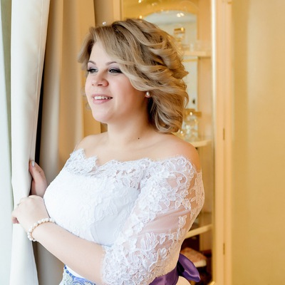 Алиса Косачева