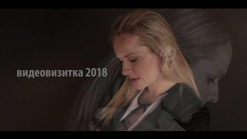 Актерская ВИДЕОВИЗИТКА Марианна Семёнова