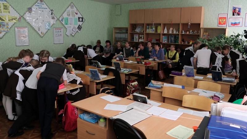 Фрагменты урока русского языка в 3 классе самоопределение к деятельности, работа в группах, физкультминутка. Учитель начальных