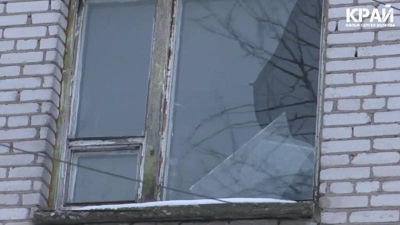 Город-призрак_ Сиргала _ Фильм о шахтерском городке в Эстонии