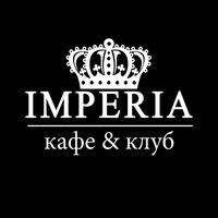 Логотип ИМПЕРИЯ кафе & club / г.Владимир