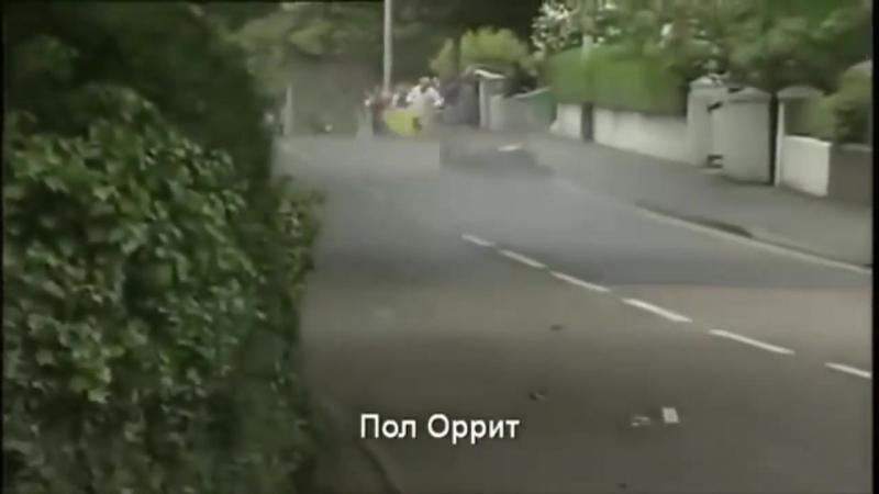Смертельная гонка Самые жестокие аварии на мотогонках с жертвами 18