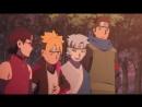 Боруто 41 серия 1 сезон - Русская озвучка! (Новое поколение Наруто, Boruto Naruto Next Generations, Баруто)