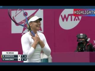 Maria Sharapova vs Aryna Sabalenka Highlights Tianjin FINAL (Шарапова Win)