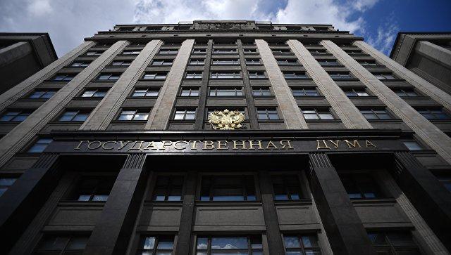 В Госдуме прокомментировали требование Совета Европы о том, что Россия должна заплатить взнос
