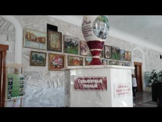 Нарзанная Галерея г. Кисловодск.