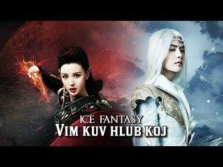 Vim Kuv Hlub Koj  Cover By  Sua Vaj ( Lyrics)