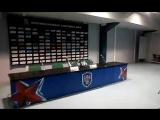 пресс конференция СКА-ЦСКА