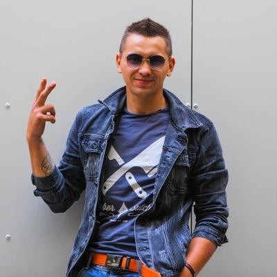 Остап Михайлишин