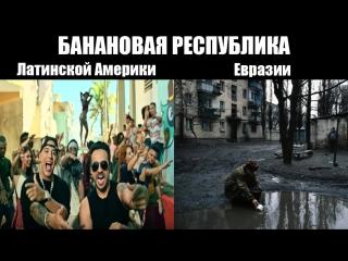 Оппозиция Навального учит Путина править страной в Tropico 5