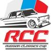 Russian Classics Cup - Красноярск
