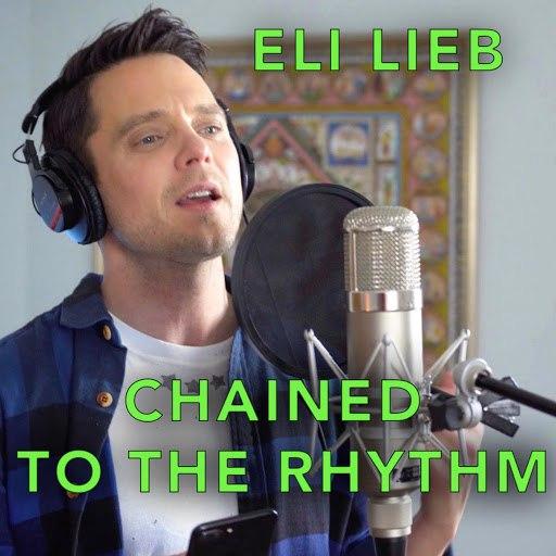 Eli Lieb альбом Chained to the Rhythm