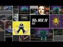 90s Mix IV - Rocksmith 2014 Edition Remastered DLC